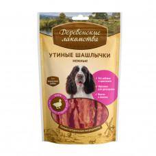 ДЕРЕВЕНСКИЕ ЛАКОМСТВА 100 % Мяса Утиные шашлычки нежные для собак 90 гр