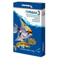 Корм для всех рыб Гурман 3 Деликатесный, 3 мм, 30 г