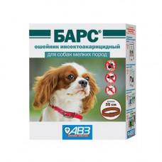 БАРС Ошейник для собак мелких пород инсектоакарицидный 35 см защита от блох на 5 мес, от клещей на 4 мес. АВЗ