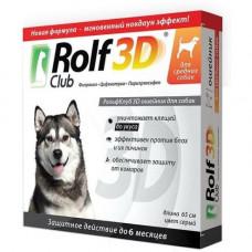 RolfСlub 3D ошейник от клещей и блох для средних собак 65 см серый