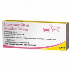 Синулокс для лечения инфекционных заболеваний кошек и собак 10таб.*50мг