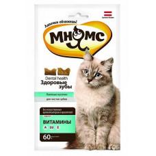 Лакомство для кошек Мнямс хрустящие подушечки