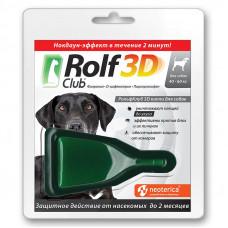 RolfСlub 3D капли от клещей и блох для собак 40-60 кг