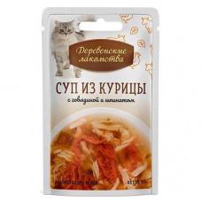 Деревенские лакомства Суп из курицы с говядиной и шпинатом для кошек 35г