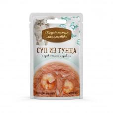 Влажный корм для кошек Деревенские лакомства, суп, с тунцом, с креветками, с крабом, 35 г