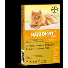 Капли на холку для кошек и хорьков до 4 кг Bayer Адвокат, от чесоточных клещей, блох и глистов, 1 пипетка