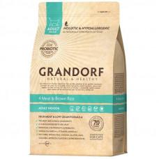 Сухой корм для кошек живущих в помещении Grandorf гипоаллергенный, 4 мяса, с бурым рисом
