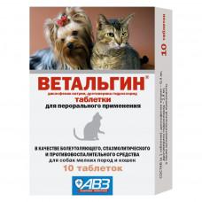 Препарат для собак и кошек АВЗ Ветальгин мелких пород 10 таблеток