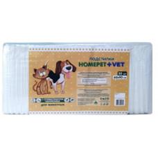 HOMEPET VET 30 шт 60 см х 90 см пеленки для животных впитывающие гелевые