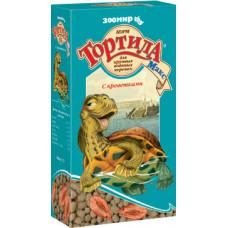Корм для водяных черепах Зоомир Тортила МАКС, с креветками, 70 г