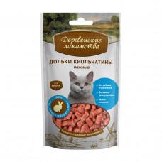 Лакомство для кошек Деревенские Лакомства Дольки крольчатины нежные, 50 г