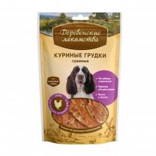 ДЕРЕВЕНСКИЕ ЛАКОМСТВА 100 % Мяса Куриные грудки сушеные для собак 90 гр