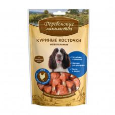 ДЕРЕВЕНСКИЕ ЛАКОМСТВА 100 % Мяса Куриные косточки жевательные для собак 90 гр