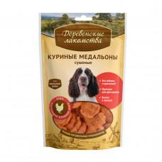 ДЕРЕВЕНСКИЕ ЛАКОМСТВА 100 % Мяса Куриные медальоны сушеные для собак 90 гр