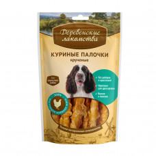 ДЕРЕВЕНСКИЕ ЛАКОМСТВА 100 % Мяса Куриные палочки крученые для собак 90 гр