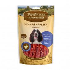 ДЕРЕВЕНСКИЕ ЛАКОМСТВА 100 % Мяса Утиная нарезка сушеная для собак 90 гр
