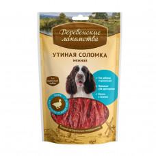 ДЕРЕВЕНСКИЕ ЛАКОМСТВА 100 % Мяса Утиная соломка нежная для собак 90 гр