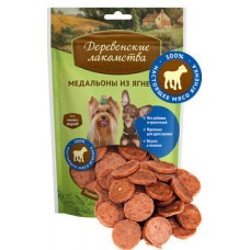 Деревенские лакомства Медальоны из ягненка для собак мини-пород