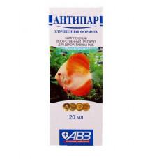 Антипар раствор для декоративных рыб, 20 мл