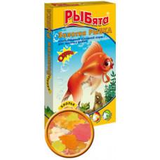 Корм для золотых рыбок РЫБята Золотая рыбка, хлопья, с сюрпризом, коробка, 10 г