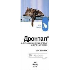Дронтал (Bayer) таблетки для кошек (20 таблеток)